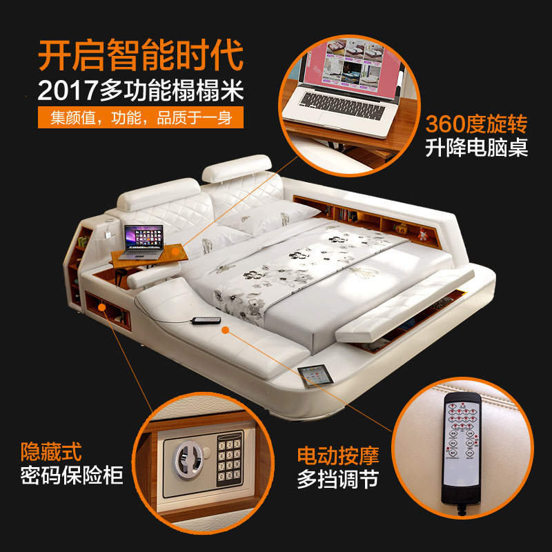 leather bed massage tatami bed double bed storage soft bed 18 m marriage