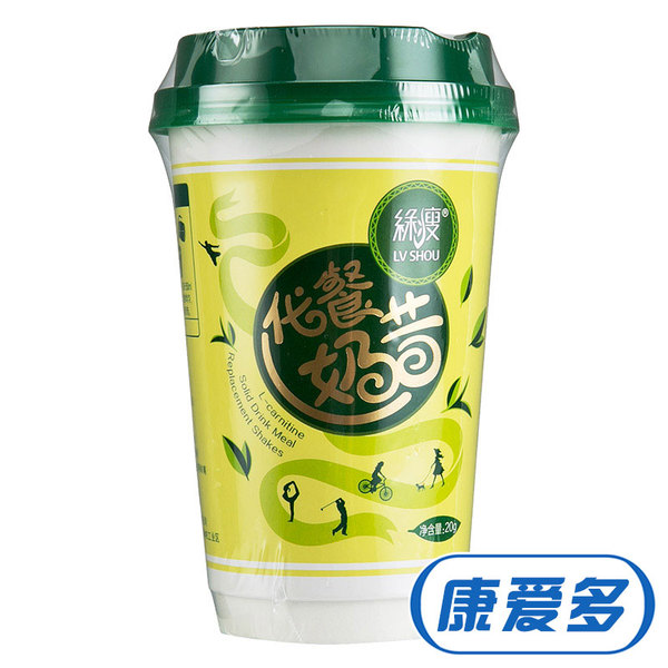 3杯27元】绿瘦 代餐奶昔 20g/杯 固体饮料
