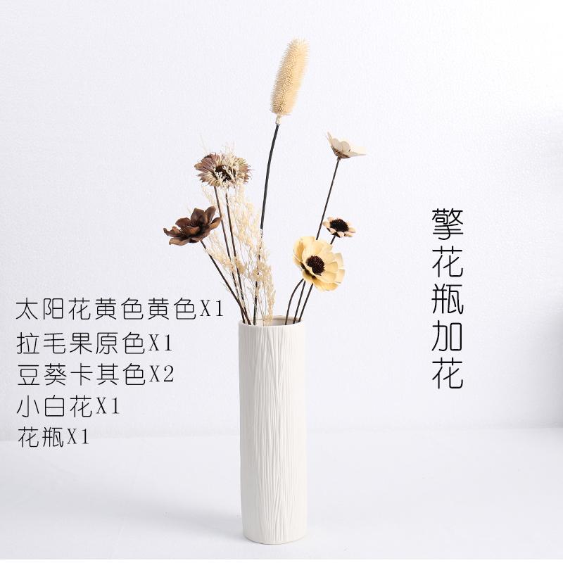 景鸿景德镇创意白色小花瓶摆件