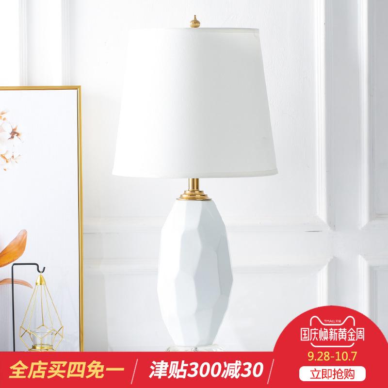景德镇创意新中式客厅卧室书房陶瓷台灯装饰摆件酒店别墅灯具布艺