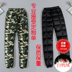 Ladies ' insulated pants Chan Beja