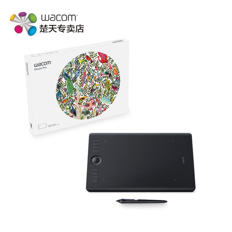 Wacom 影拓Pro数位板pth660手绘板Intuos5电脑绘画手写板651升级