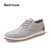 Seirmuo Casual Shoes