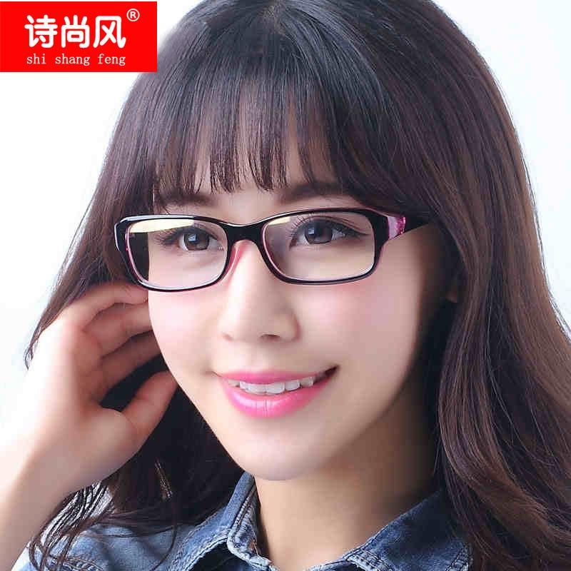 看手机玩电脑保护眼睛的平面镜防辐射抗蓝光护目眼镜男女款无度数