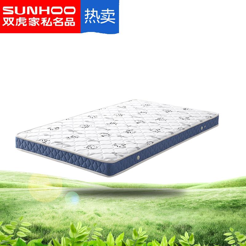 双虎家私儿童床垫棕垫天然椰棕1.2米1.5m席梦思弹簧硬床垫1354