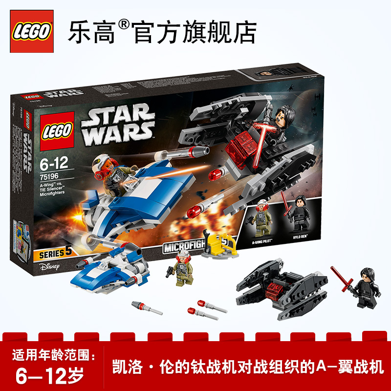 January New LEGO Star Wars Series 75196A Wing Fighter TIE Silent ...