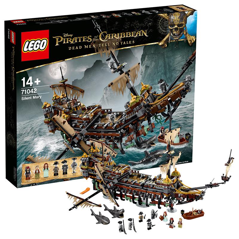 乐高加勒比海盗系列 71042沉默玛丽号 LEGO 积木玩具