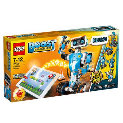 乐高 BOOST 171015合1智能机器人 LEGO 积木玩具