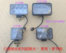 лампа Dingxin technology LED 12V24Vled