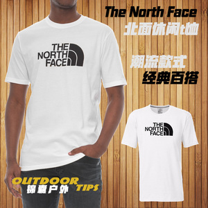 The North Face Half Dome 北面纯棉休闲T恤男款潮牌短袖2018新款