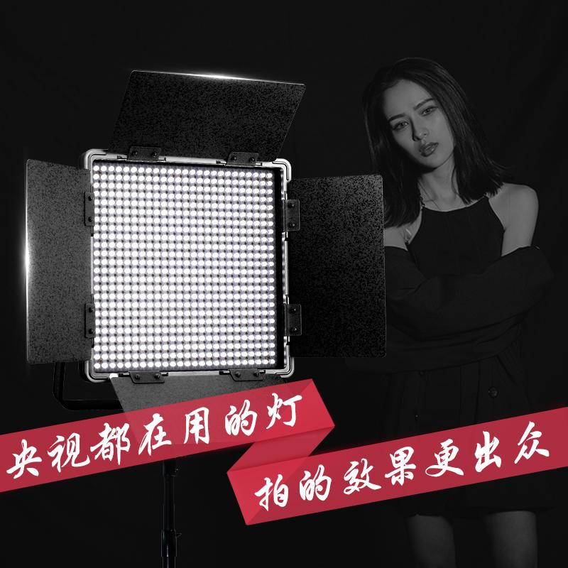 南冠LED摄影灯补光摄像灯外拍常亮柔光灯影棚拍照新闻影视灯600SA