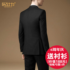 Business suit RESHILY 1422719