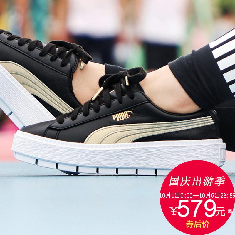 PUMA彪马女鞋2018秋新款蕾哈娜松糕鞋厚底金标运动休闲板鞋367728