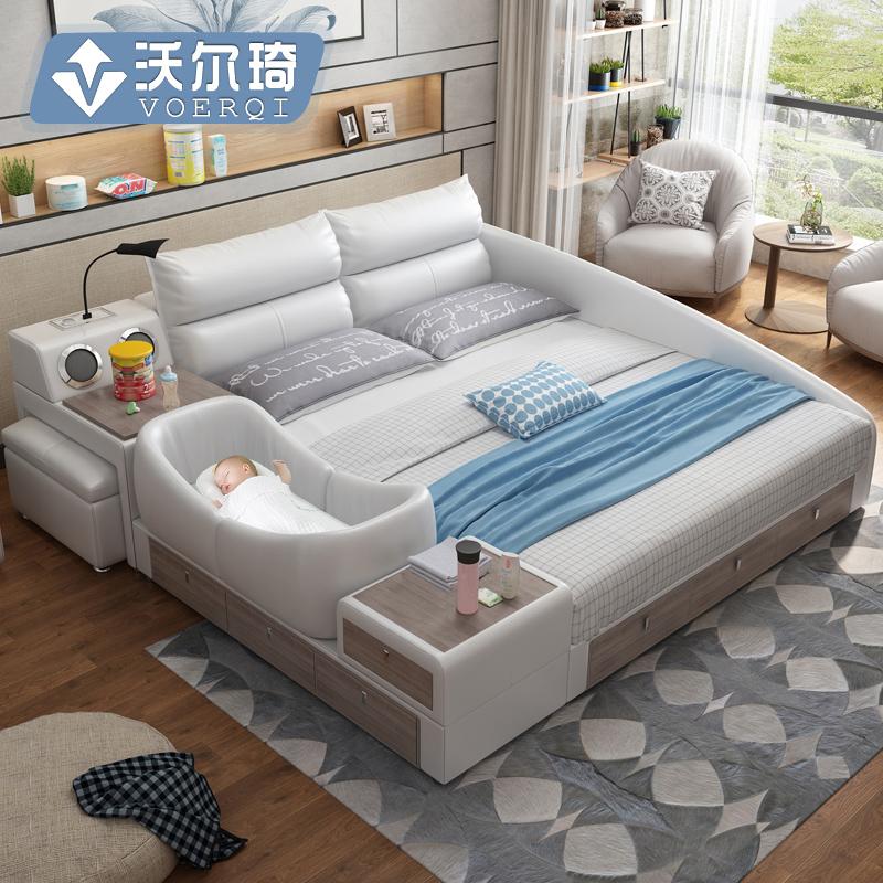 真皮床智能现代简约榻榻米床主卧1.8米多功能双人储物软婚床