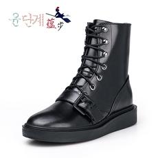 Женские сапоги Yun step yx90