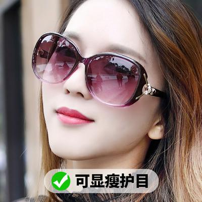 太阳镜女士2018新款韩版潮防紫外线圆脸女式墨镜眼睛网红偏光眼镜