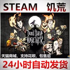 Компьютерная игра Steam Don't Starve Together