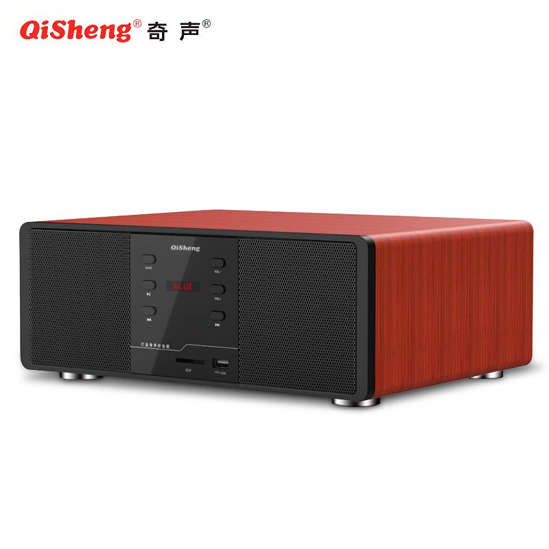 Qisheng-奇声 MAV-2335大功率木质蓝牙音箱HIFI重低音炮插卡音响