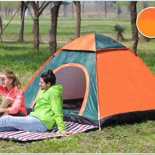 阔动户外简易遮阳帐篷3-4人野营免搭建2秒速开可折叠2人防雨防晒