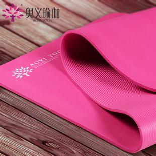 防滑加长瑜伽垫10MM