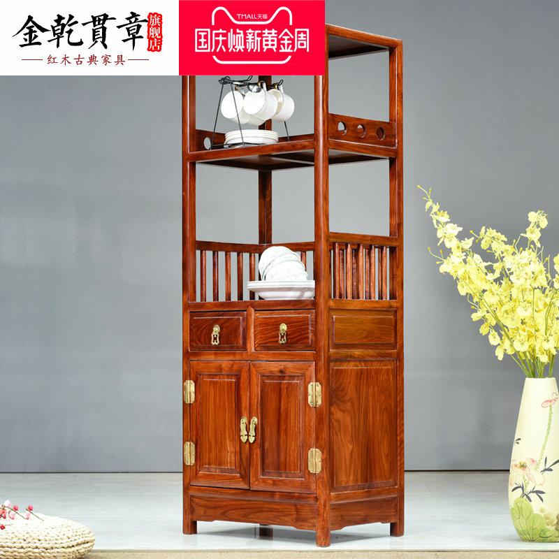 红木家具花梨木新中式餐边柜小茶水柜实木厨房储物柜餐厅收纳柜子