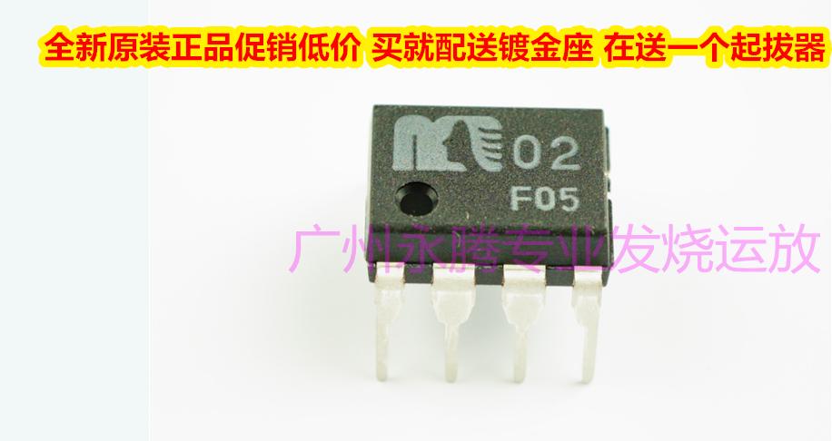 Интегральная микросхема OTHER MUSES02 MUSES 02 JRC