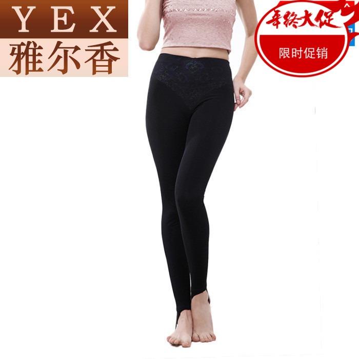 Леггинсы Yex y8113 8113