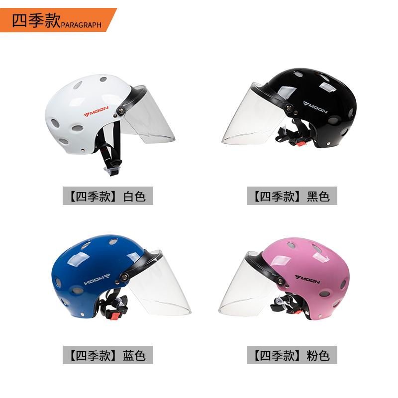 moon电动车头盔女士四季通用款男电瓶车头盔轻便半覆式安全帽冬季
