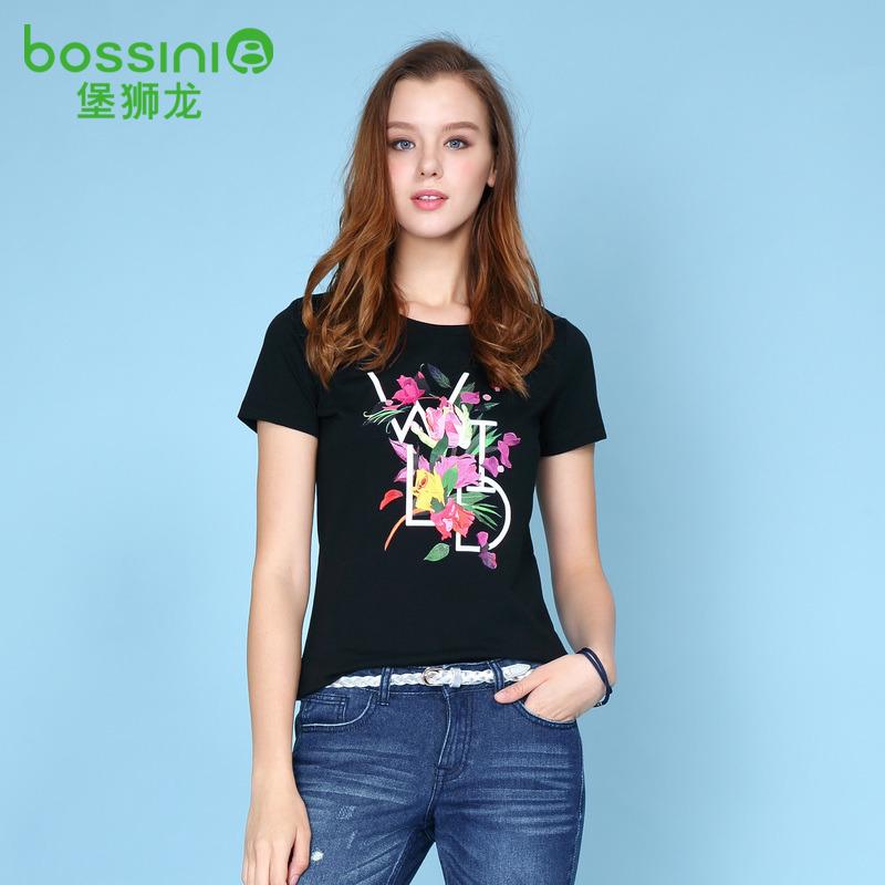 Quần áo trẻ em Bossini  23109