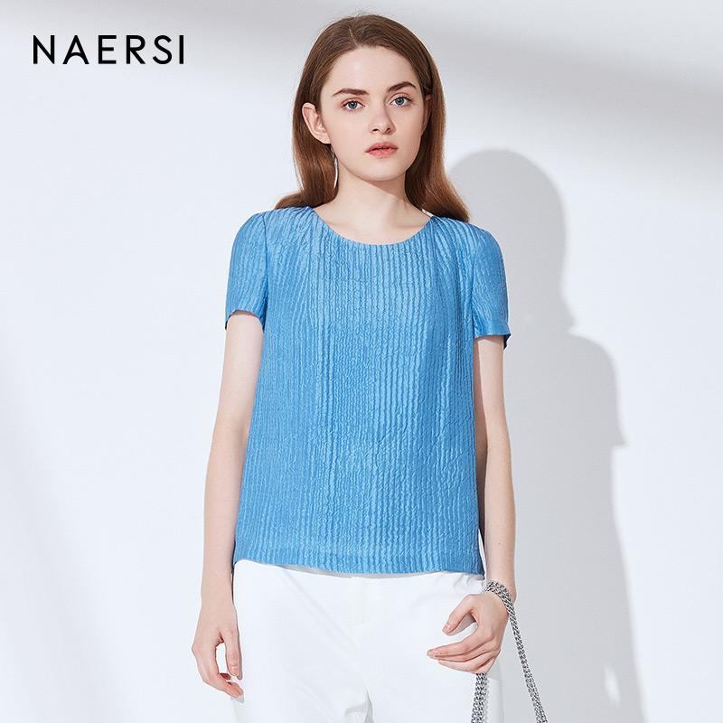 NAERSI-娜尔思18夏季新款时尚优雅百搭短袖桑时圆领桑蚕丝T恤上衣