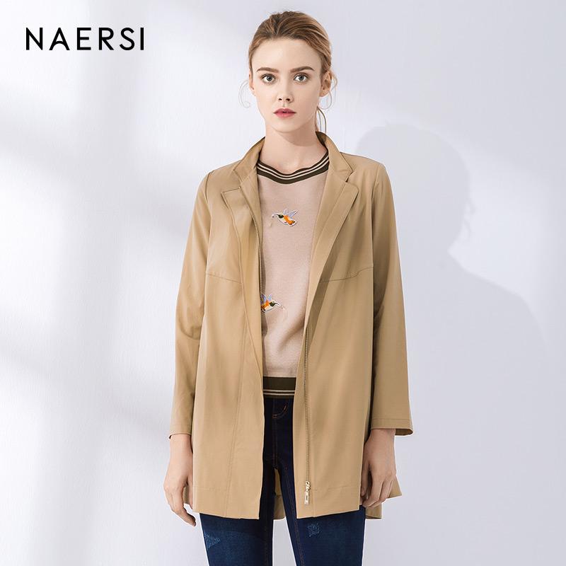 娜尔思女装欧货风衣2018秋季新款宽松休闲小矮个子大码卡其色外套