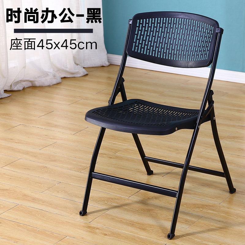 Folding chair plastic back stool portable simple chair breathable stool computer office home simple outdoor dormitory