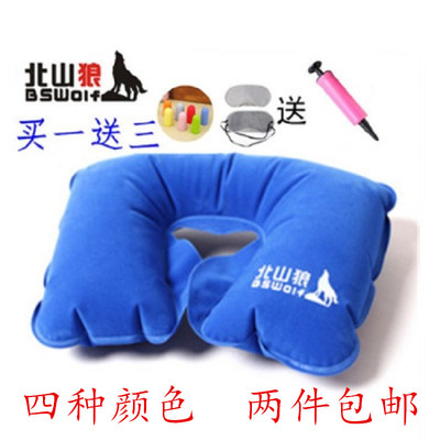 Beishan Wolf Travel Travel Camping Camping Outdoor U-pillow Inflatable Pillow Airplane Pillow Lunch Break Pillow