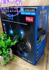 Провод Turtle Beach PX51 PS4 XBOX360
