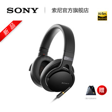 Микрофон Sony MDR/1A MDR-1A Limited