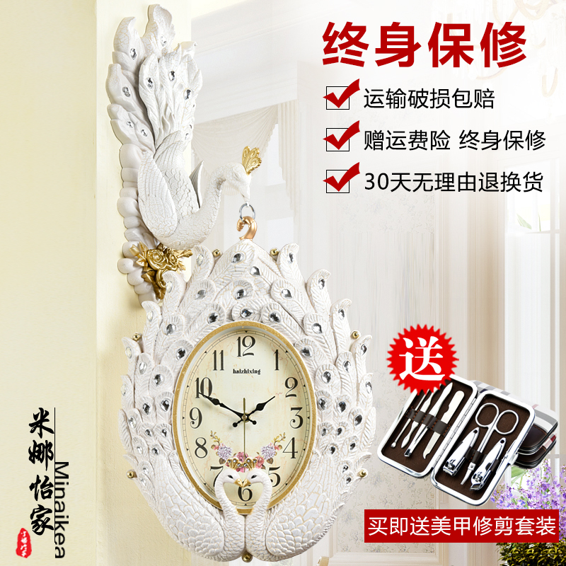 Настенные часы Mina Yi home minaikea mn8822