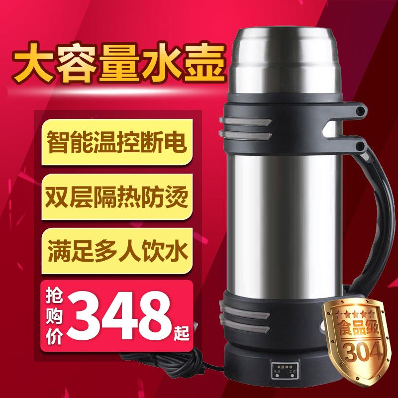 泰澄车载电热杯大容量烧水壶12V24V车用保温加热水杯热水器开水壶