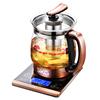SKG养生壶全自动加厚玻璃多功能黑茶煮茶壶煮茶器花茶壶电热水壶