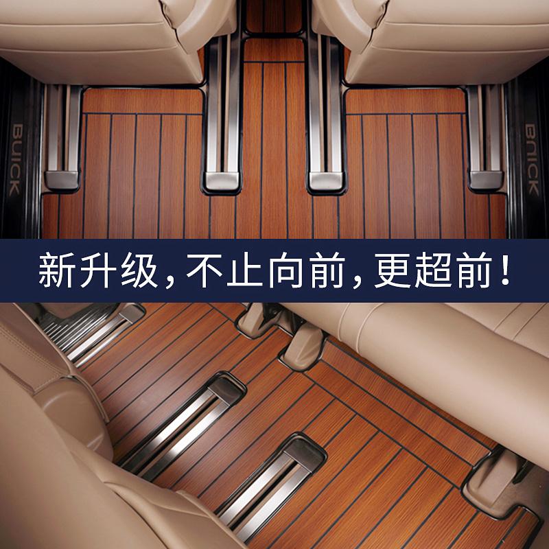 专用于传祺gm8脚垫商务车七座改装全车木地板广汽传祺GM8脚垫实木