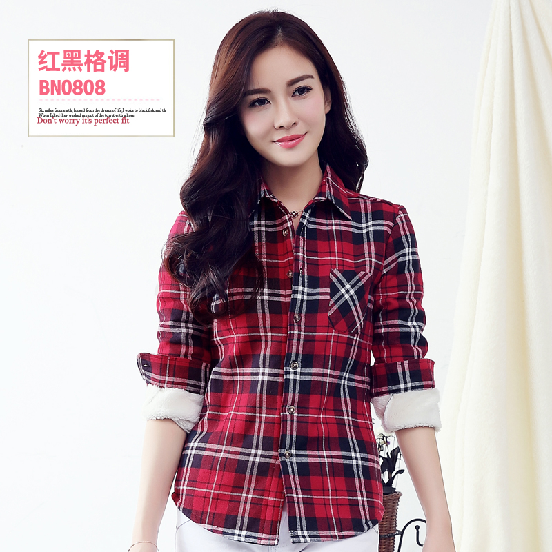 Ladies shirt Lavro hor blue wei lu hao ygr2013