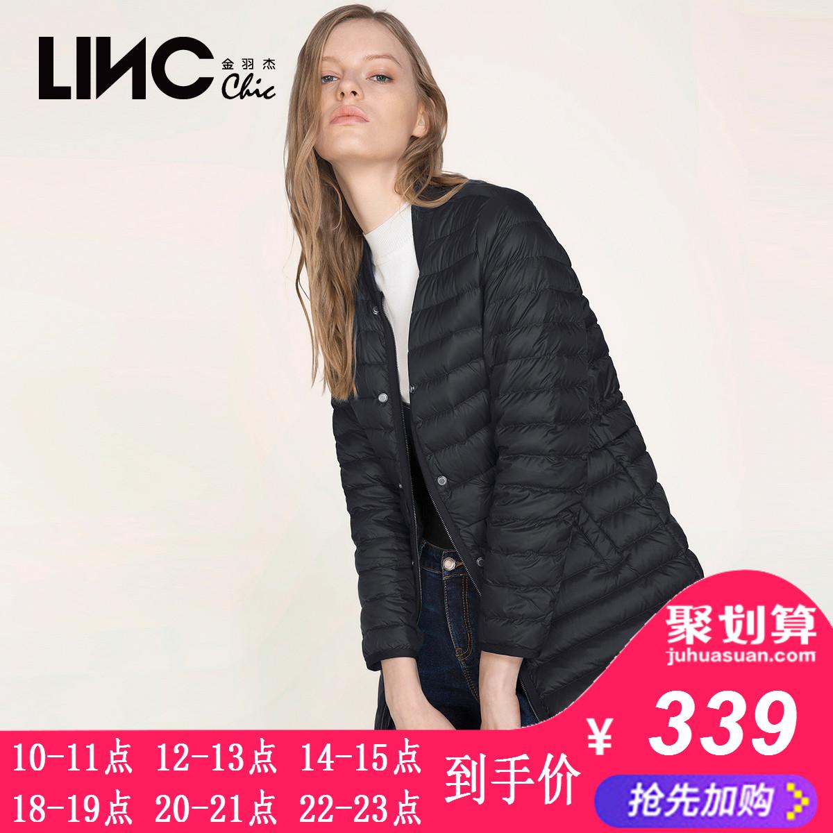 LINC金羽杰秋冬新款街头棒球衫领轻薄羽绒服女中长款收腰显瘦外套