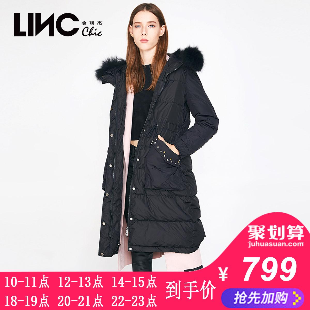 LINC金羽杰貉子大毛领羽绒服中长款冬季新款女修身外套7470969