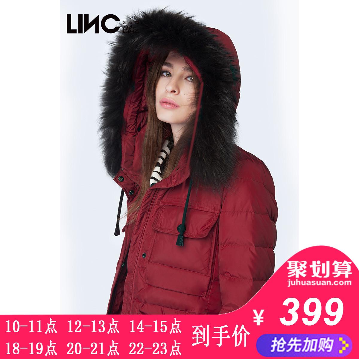 LINC-金羽杰冬款新款貉子大毛领连帽羽绒服韩版宽松外套潮645355