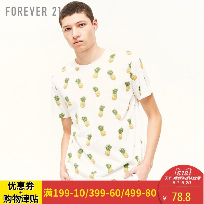 Quần áo nam  Forever 21  22182