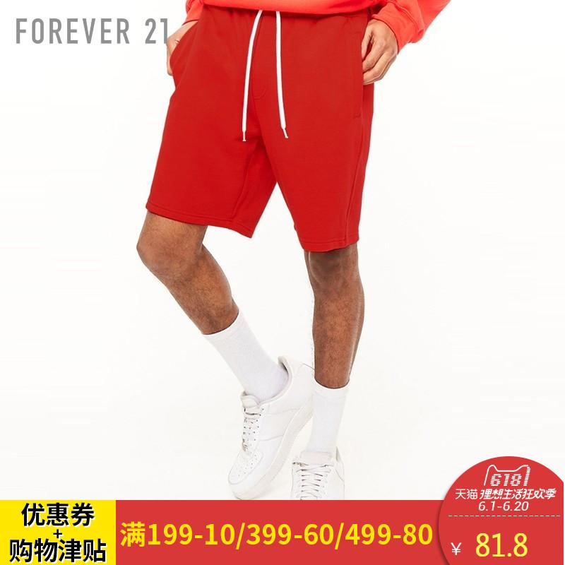 Quần áo nam  Forever 21  22190