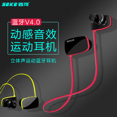 West can be wireless Bluetooth dual in-ear sports stereo one with two wheat universal headset mobile phone accessories manufacturers