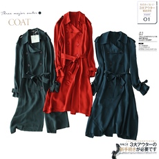 Women's raincoat Gament maygin w0038 2017