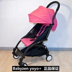 Четырёхколёсная коляска Babyzen Yoyo 17