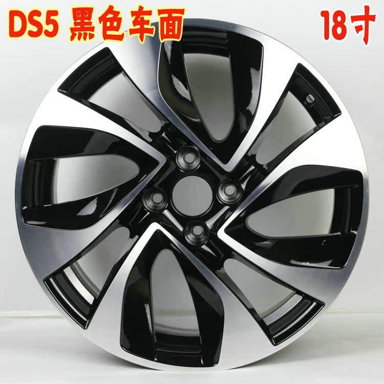 литье Dicastal  DS6 18 C4L DS5 17 3008 408