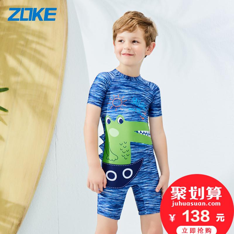 zoke儿童泳衣男童连体卡通恐龙宝宝防晒速干泳装中大童沙滩游泳衣